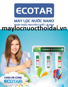may loc nuoc nano geyser 2017